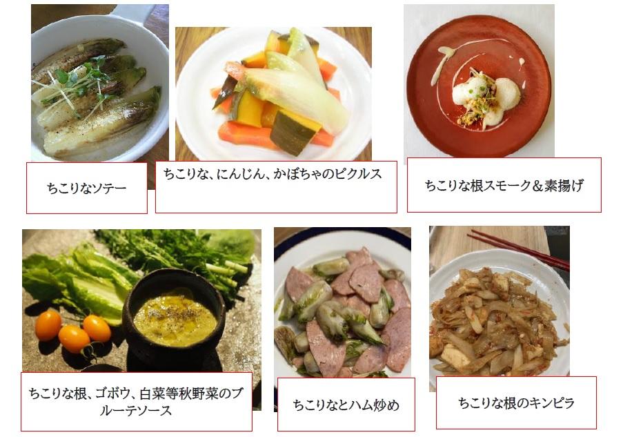 レシピ02
